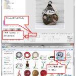 フォトスケープ:写真をスタンプ素材で飾る方法