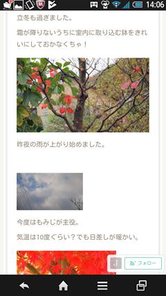 受講生作成のホームページ(ジョンレモン7さん)