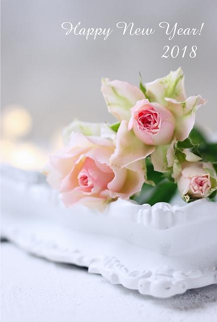 花のポストカードやさん年賀状無料素材