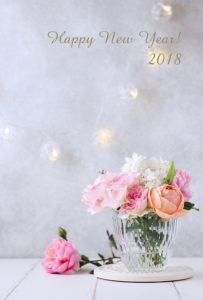 薔薇ばらの年賀状