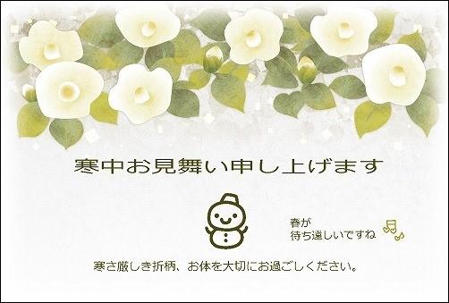 「KFひま字イラスト」プチ美々屋さん作品