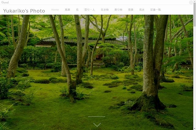 アメーバオウンドホームページ作成レッスン:Yukariko's Photo