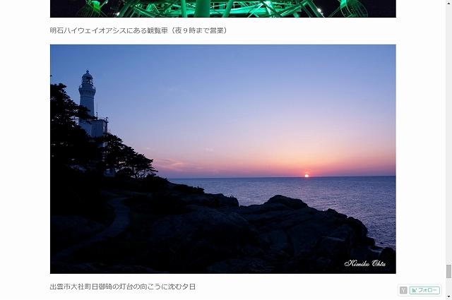 アメーバオウンドホームページ作成レッスン受講生作品:Yukariko's Photo
