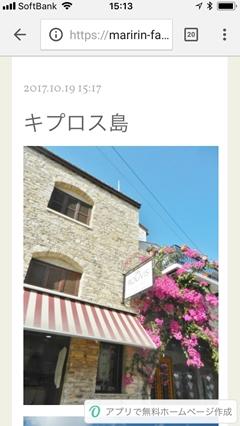 受講生作成のホームページ(マリリンさん)