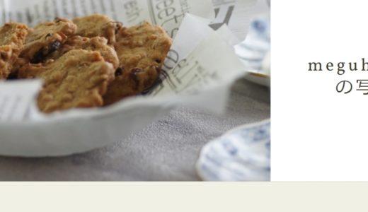 ホームページ作成講座:meguhiroの料理教室の写真&レシピ(meguhiroさん)
