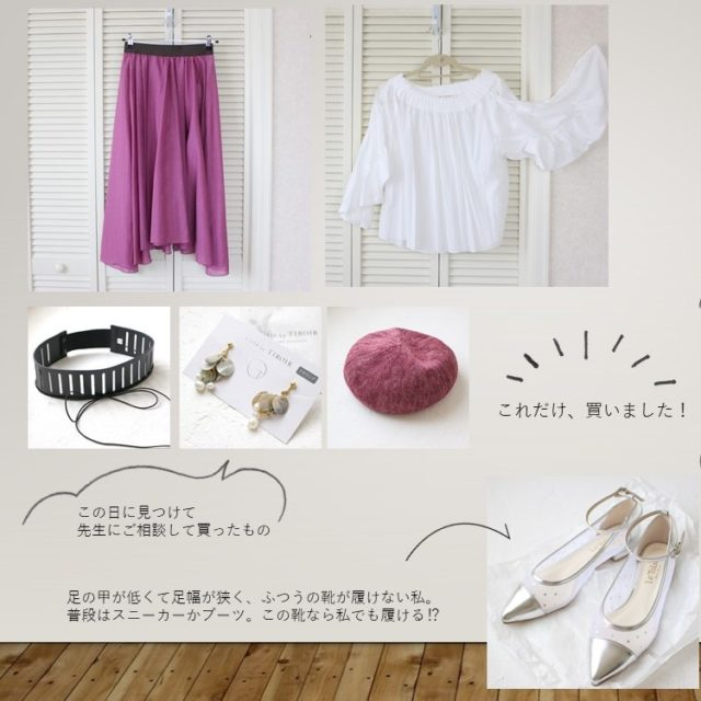 A4両面アルバム「お買い物同行2018春」