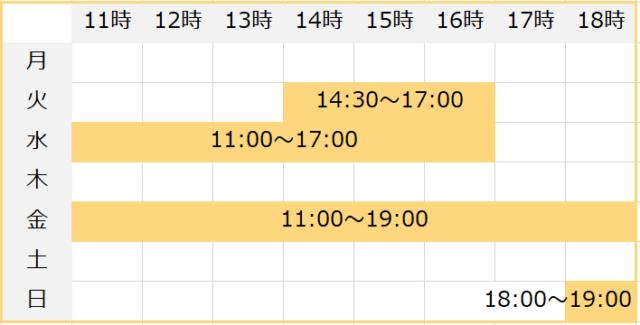 予約カレンダーはエクセルで作成