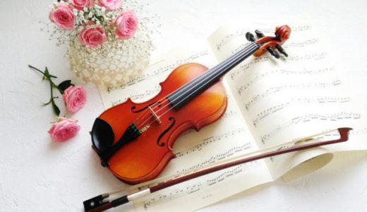 単発1dayスマホカメラ講座 池田市 バイオリン教室ル・ヴィオロンさま バイオリン撮影 お客さま事例