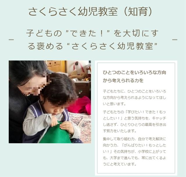 アメーバオウンドホームページ作成講座:神戸市北区ピアノ教室カイさま