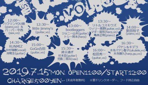 パワーポイントチラシ作成講座:大阪市 JAZZピアニスト&シンガー「ハウリンYOU娘」さま