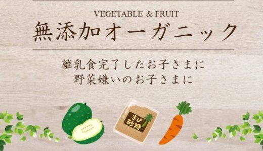 パワーポイントチラシ作成講座:兵庫県宝塚市 食育講師「Yuki.4smiles」さま