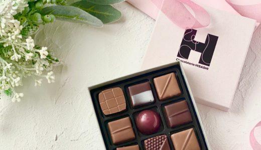 単発1dayスマホカメラ講座:豊中市 Web制作 チョコレートホリックさま チョコレート小箱の撮影